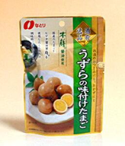 【キャッシュレス5%還元】ナトリ 酒肴逸品 うずらのたまご70g【イージャパンモール】
