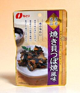 【キャッシュレス5%還元】なとり 酒肴逸品 焼き貝つぼ焼風味 52g【イージャパンモール】