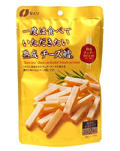 【キャッシュレス5%還元】なとり 熟成チーズ鱈 64g【イージャパンモール】