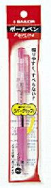 【キャッシュレス5%還元】フェアラインBP80ボールペン パックCLPK【筆記具館】【代引不可】【同梱不可】
