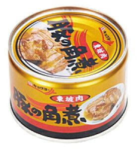 【キャッシュレス5%還元】【送料無料】(株)極洋 豚の角煮12缶【代引不可】【ギフト館】