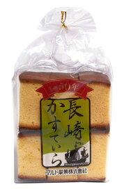 【キャッシュレス5%還元】マルト製菓 長崎カステラ 6個【イージャパンモール】