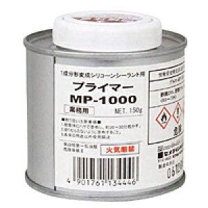 セメダイン プライマーMP1000【日用大工・園芸用品館】