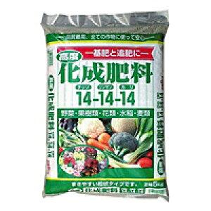 GS 高度化成肥料14−14−14【日用大工・園芸用品館】