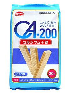 【キャッシュレス5%還元】ハマダコンフェクト CA-200ウェハース 20枚 【イージャパンモール】