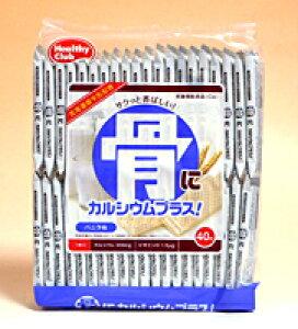 【キャッシュレス5%還元】ハマダコンフェクト 骨にカルシウムウェハース 40枚 【イージャパンモール】