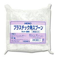 Pカクスプーン 9単袋 100トウメイ【イージャパンモール】