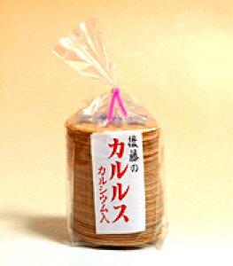 【送料無料】★まとめ買い★ 後藤製菓 カルルス 130g ×20個【イージャパンモール】
