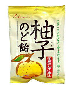 ★まとめ買い★ 佐久間 柚子のど飴 75g ×10個【イージャパンモール】
