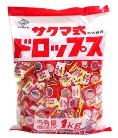 佐久間製菓 サクマ式ドロップピロー 1kg【イージャパンモール】