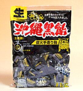 松屋 生沖縄黒飴(デザイン袋) 1kg【イージャパンモール】