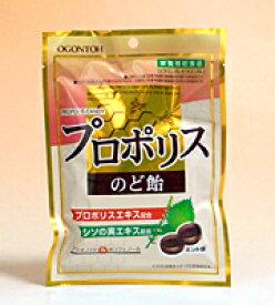 【送料無料】★まとめ買い★ 黄金糖 プロポリスのど飴 80g ×10個【イージャパンモール】