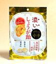 ★まとめ買い★ 黄金糖 S濃いしょうが飴50g ×10個【イージャパンモール】