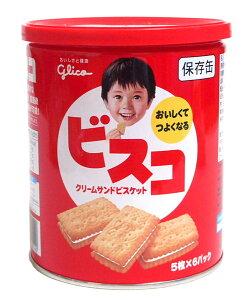 【キャッシュレス5%還元】グリコ ビスコ保存缶30枚【イージャパンモール】