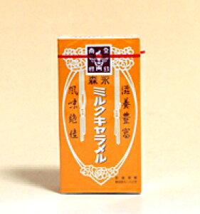 【キャッシュレス5%還元】★まとめ買い★ 森永 ミルクキャラメル 12粒 ×10個【イージャパンモール】