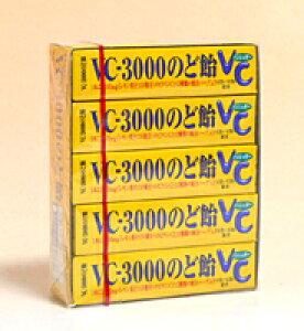 【キャッシュレス5%還元】★まとめ買い★ ノーベル VC3000のど飴スティック ×10個【イージャパンモール】