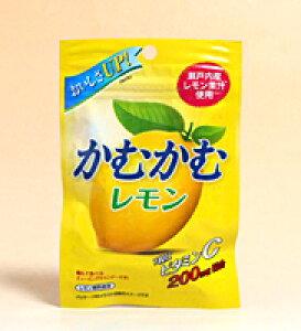 【キャッシュレス5%還元】★まとめ買い★ かむかむレモン30g ×10個【イージャパンモール】