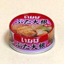★まとめ買い★ イナバ ぶた大根 80g ×24個【イージャパンモール】