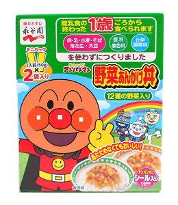 永谷園 アンパンマンミニパック野菜アンカケ丼100g【イージャパンモール】