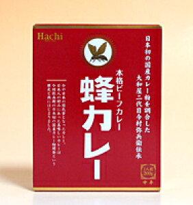 【キャッシュレス5%還元】ハチ 蜂カレー ビーフカレー中辛 200g【イージャパンモール】