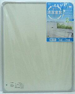 オーエ 組合せ風呂ふた 浴槽対応サイズ70×110cm M−11 2枚組【代引不可】【日用品館】