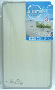 オーエ 組合せ風呂ふた 浴槽対応サイズ70×120cm M−12 3枚組【代引不可】【日用品館】