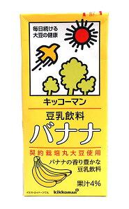 【送料無料】★まとめ買い★ キッコーマン 豆乳飲料 バナナ 1L ×6個【イージャパンモール】
