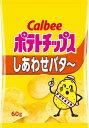 ★まとめ買い★ カルビー ポテトチップスしあわせバター ×12個【イージャパンモール】