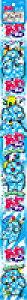 【キャッシュレス5%還元】★まとめ買い★ コリス あわソーダつりさげラムネ ×20個【イージャパンモール】