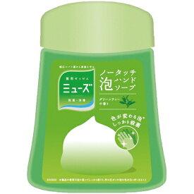 レキットベンキーザー・ジャパン ミューズ ノータッチ泡ハンドソープ グリーンティー 詰替用 250ml 1個