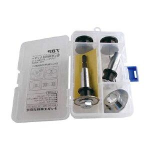 トップ工業 電動ドリル(充電ドリル12V以上) 塩ビ管内径カッターセット 1セット