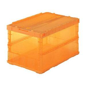 TRUSCO 薄型折りたたみコンテナ スケルコン 50L スライドロックフタ付 透明オレンジ 1個