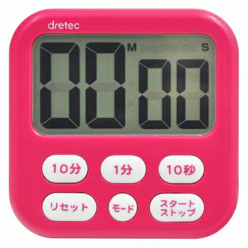 ドリテック 大画面タイマー シャボン6 ピンク 1個