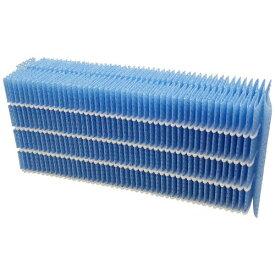 【キャッシュレス5%還元】ダイニチ工業 加湿器用 抗菌気化フィルター 1個