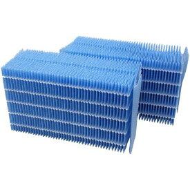 【キャッシュレス5%還元】ダイニチ工業 加湿器用 抗菌気化フィルター 1箱(2個)