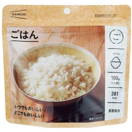 杉田エース イザメシ ごはん 5年保存 1セット(20食)