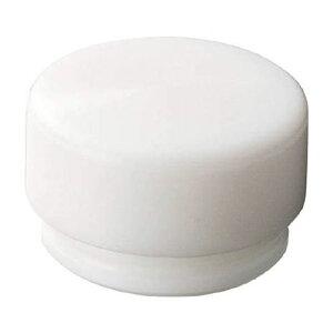 オーエッチ工業 OH 替頭イージーショックレスハンマー#1/4白 1個