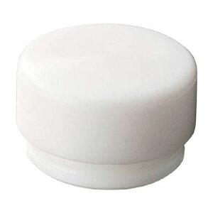 オーエッチ工業 OH 替頭イージーショックレスハンマー#1白 1個