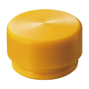 オーエッチ工業 OH 替頭イージーショックレスハンマー#1-1/2黄 1個