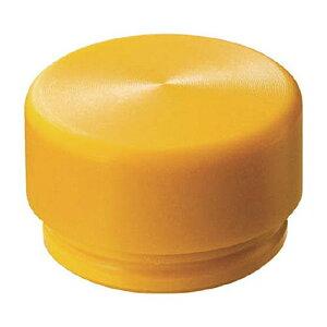 オーエッチ工業 OH 替頭イージーショックレスハンマー#3黄 1個