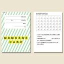 メンバーズカード H361−13 (5束)【イージャパンモール】