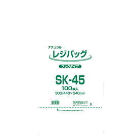 【キャッシュレス5%還元】レジバック SK−45 ナチュラル (100枚)【イージャパンモール】