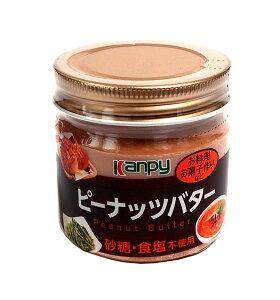 【送料無料】加藤産業 ピーナッツバター砂糖・食塩不使用150g ×12個【イージャパンモール】