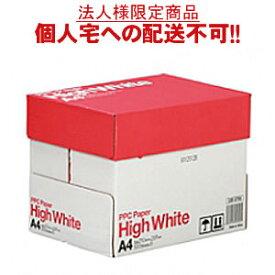 【キャッシュレス5%還元】【送料無料】【A4サイズ】PPC PAPER High White A4 500枚×5冊/箱【法人(会社・企業)様限定】【イージャパンモール】