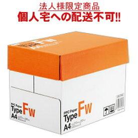 【キャッシュレス5%還元】【送料無料】【A4サイズ】TANOSEE PPC Paper Type FW A4 500枚×5冊/箱【法人(会社・企業)様限定】【イージャパンモール】