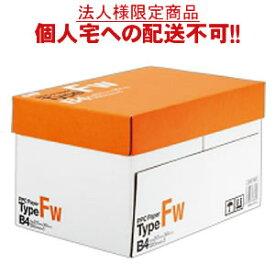 【送料無料】【B4サイズ】TANOSEE PPC Paper Type FW B4 500枚×5冊/箱【法人(会社・企業)様限定】【イージャパンモール】