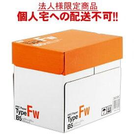 【送料無料】【B5サイズ】PPC Paper Type FW B5 1箱(2500枚:500枚×5冊)【法人(会社・企業)様限定】【イージャパンモール】