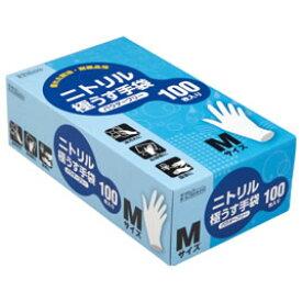 【キャッシュレス5%還元】ニトリル極うす手袋M【返品・交換・キャンセル不可】【イージャパンモール】