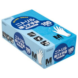 【キャッシュレス5%還元】ニトリル極うす手袋L【返品・交換・キャンセル不可】【イージャパンモール】