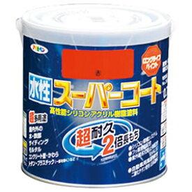 (株)アサヒペン 水性スーパーコート0.7L 赤【返品・交換・キャンセル不可】【イージャパンモール】